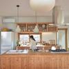 《わたしの台所》の作り方⑤ ~キッチンから始まる暮らし~