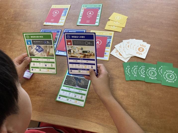 [10/31]カードゲームで学ぶSDGs