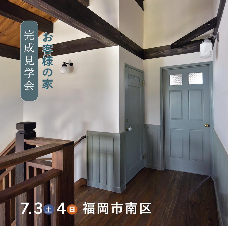 和と洋が混在する、大正浪漫な洋館を思わせる住まい。/福岡市南区